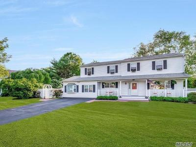 Holbrook Single Family Home For Sale: 4 Bridle Ct
