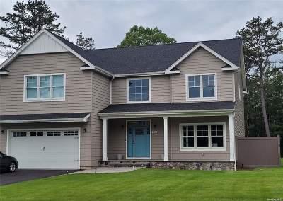 Bayport Single Family Home For Sale: Lot #2 John Ave