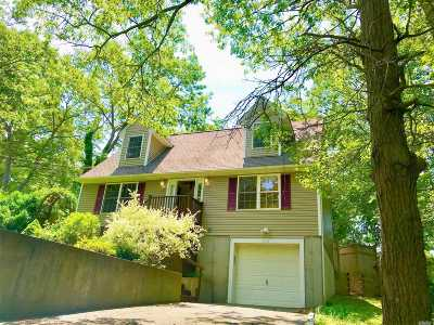 Nassau County, Suffolk County Single Family Home For Sale: 364 Echo Ave