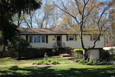 Centereach Single Family Home For Sale: 16 Lehman Ave