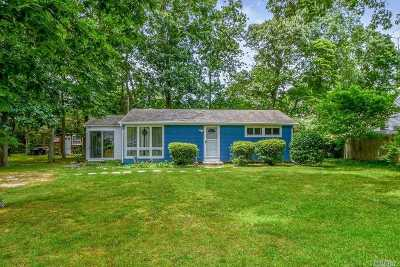 Center Moriches Single Family Home For Sale: 19 Carriage Ln