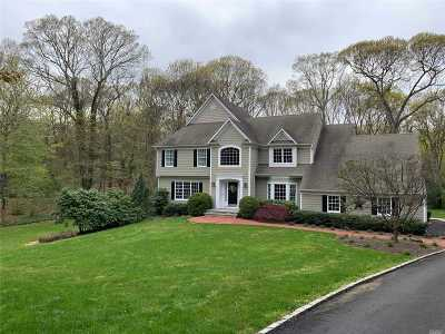 Setauket NY Single Family Home For Sale: $825,000