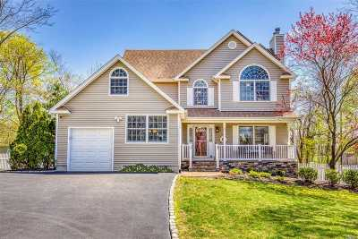 East Moriches Single Family Home For Sale: 2b Mill Pond Ln