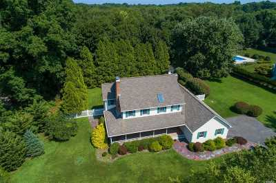 Setauket NY Single Family Home For Sale: $749,000