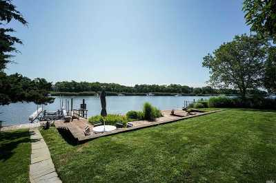 Moriches Single Family Home For Sale: 103 Crystal Beach Blvd