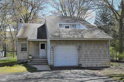 Central Islip Single Family Home For Sale: 991 Connetquot Ave