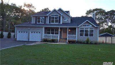 St. James Single Family Home For Sale: N/C Roseville Ave