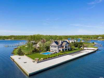 Moriches Single Family Home For Sale: 150 Crystal Beach Blvd