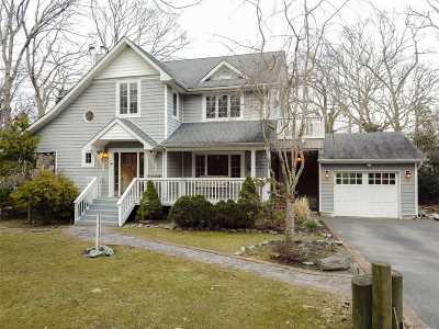 Mastic Single Family Home For Sale: 5 Reid St