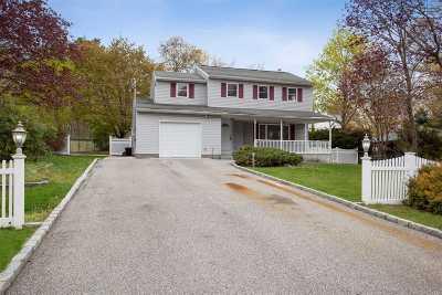 Shirley Single Family Home For Sale: 7 Merrick Rd