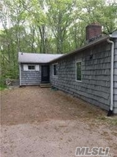 Setauket NY Single Family Home For Sale: $538,000