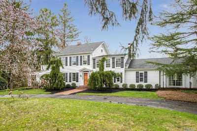 Setauket NY Single Family Home For Sale: $1,625,000