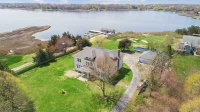 East Moriches Single Family Home For Sale: 100 Adelaide Ave