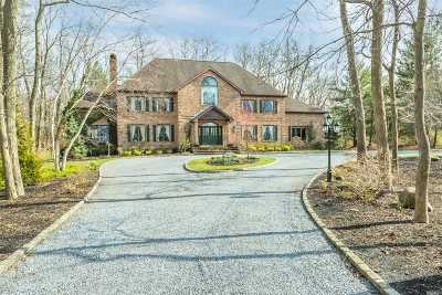 Setauket NY Single Family Home For Sale: $1,495,000