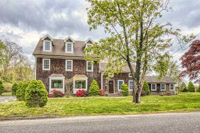East Moriches Single Family Home For Sale: 47 Evergreen Ave
