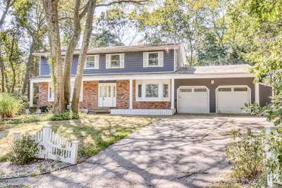 Miller Place NY Single Family Home For Sale: $529,990