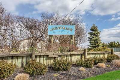Freeport Co-op For Sale: 1 Anchorage Way #1509