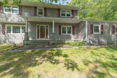 Setauket NY Single Family Home For Sale: $619,000