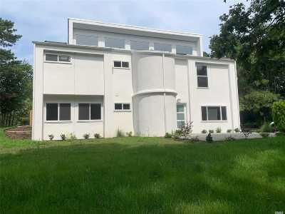 Southampton NY Single Family Home For Sale: $999,000