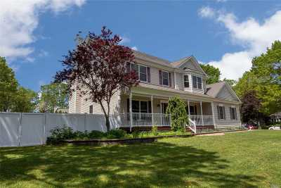 Suffolk County Single Family Home For Sale: 2 Wendy Ct