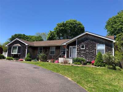 East Moriches Single Family Home For Sale: 421 Montauk Hwy