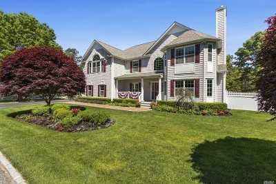 Manorville Single Family Home For Sale: 518 Weeks Ave