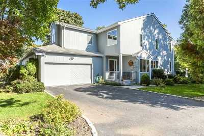 Northport Condo/Townhouse For Sale: 7 Heiko Ct
