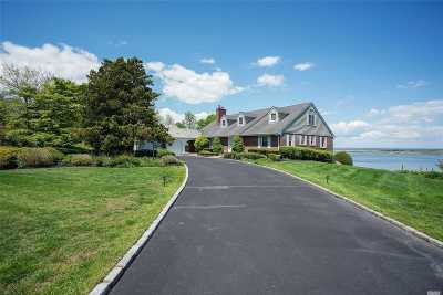 Setauket Single Family Home For Sale: 7 Indian Field Rd