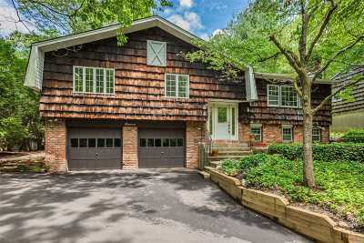Northport Single Family Home For Sale: 11 Cozy Ln