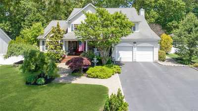 Hauppauge NY Single Family Home For Sale: $949,000