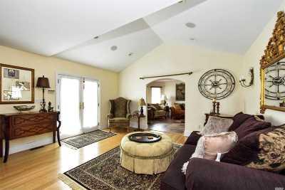 N. Merrick Single Family Home For Sale: 45 Richard Ave