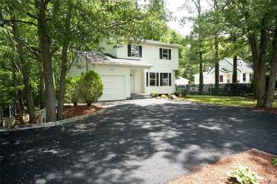 Brentwood Single Family Home For Sale: 257 American Blvd