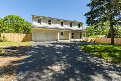 Nesconset Single Family Home For Sale: 4 Cathy Ct