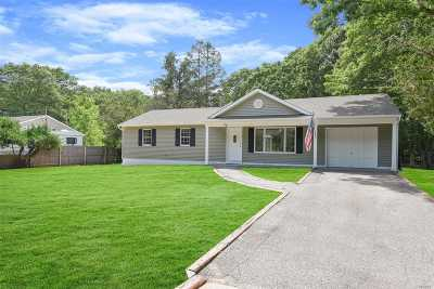 Center Moriches Single Family Home For Sale: 38 Trainor Ave