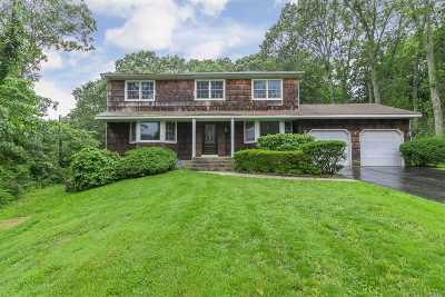 Smithtown Single Family Home For Sale: 3 Howard Ct
