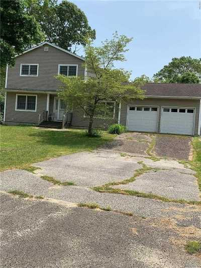 Ronkonkoma Single Family Home For Sale: 2486 Motor Pky