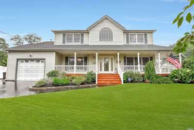 East Moriches Single Family Home For Sale: 39 Driftwood Ln