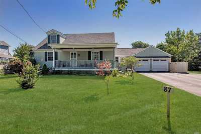 W. Sayville Single Family Home For Sale: 87 West Ave