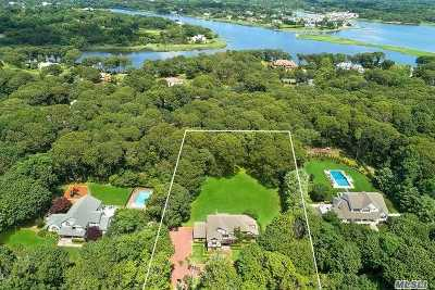 East Moriches Single Family Home For Sale: 29 Inlet View Path