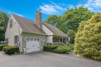 Center Moriches Single Family Home For Sale: 18 Bernstein