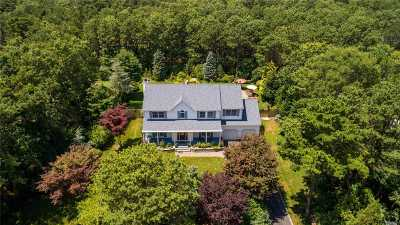 Manorville Single Family Home For Sale: 4 Evergreen Dr