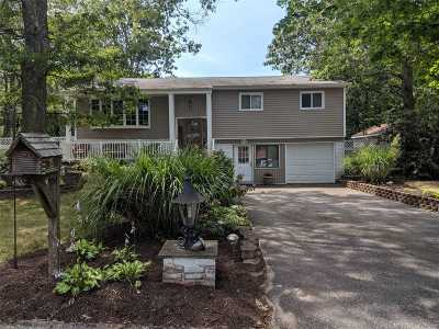 Smithtown Single Family Home For Sale: 12 Greenwich Rd
