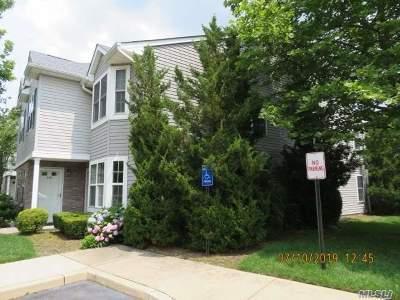 Central Islip Condo/Townhouse For Sale: 339 Medea Way