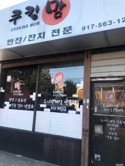 Flushing Business Opportunity For Sale: 43-60 162 St