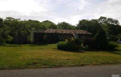 Sayville Single Family Home For Sale: 545 Chester Rd