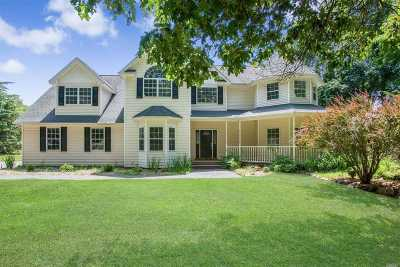 East Moriches Single Family Home For Sale: 75 Inlet View Path
