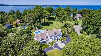 Suffolk County Single Family Home For Sale: 300 Old Orchard Ct