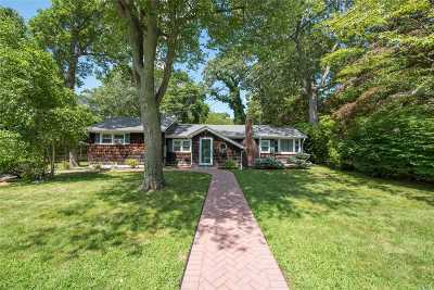 Suffolk County Single Family Home For Sale: 5 Frank St