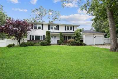 Selden Single Family Home For Sale: 14 Prospect St