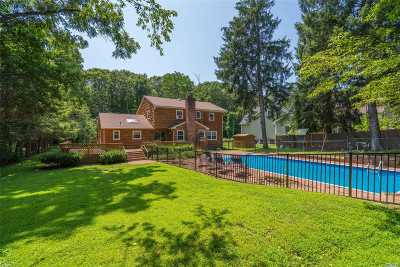 Huntington Single Family Home For Sale: 153 Southdown Rd